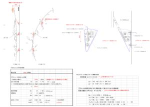 ブラケット案提出物_180207