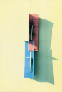 エリック・サティの家 1996